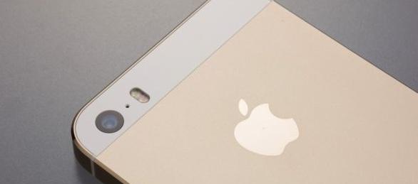 20140126_iPhone5s