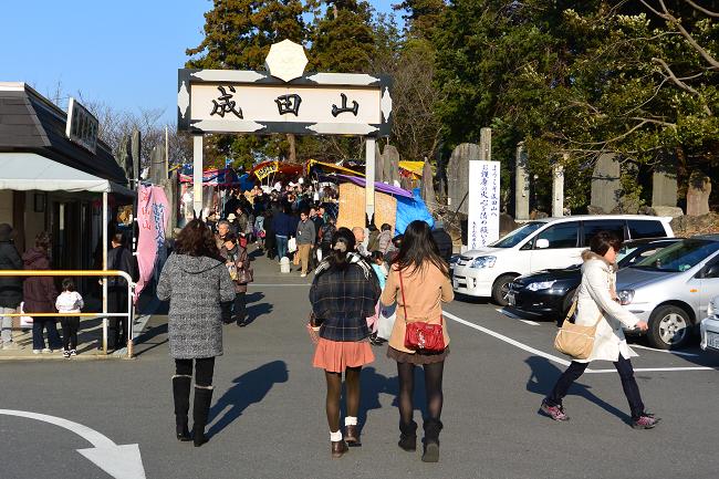 00_成田山西門