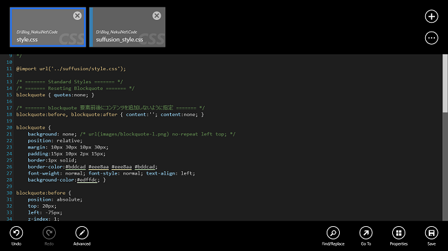 Prt_Screen code writer