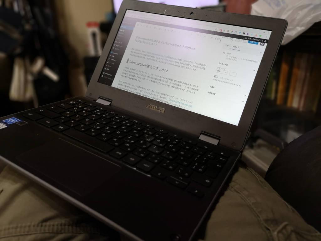 ASUS Chromebook MA214(作業中)