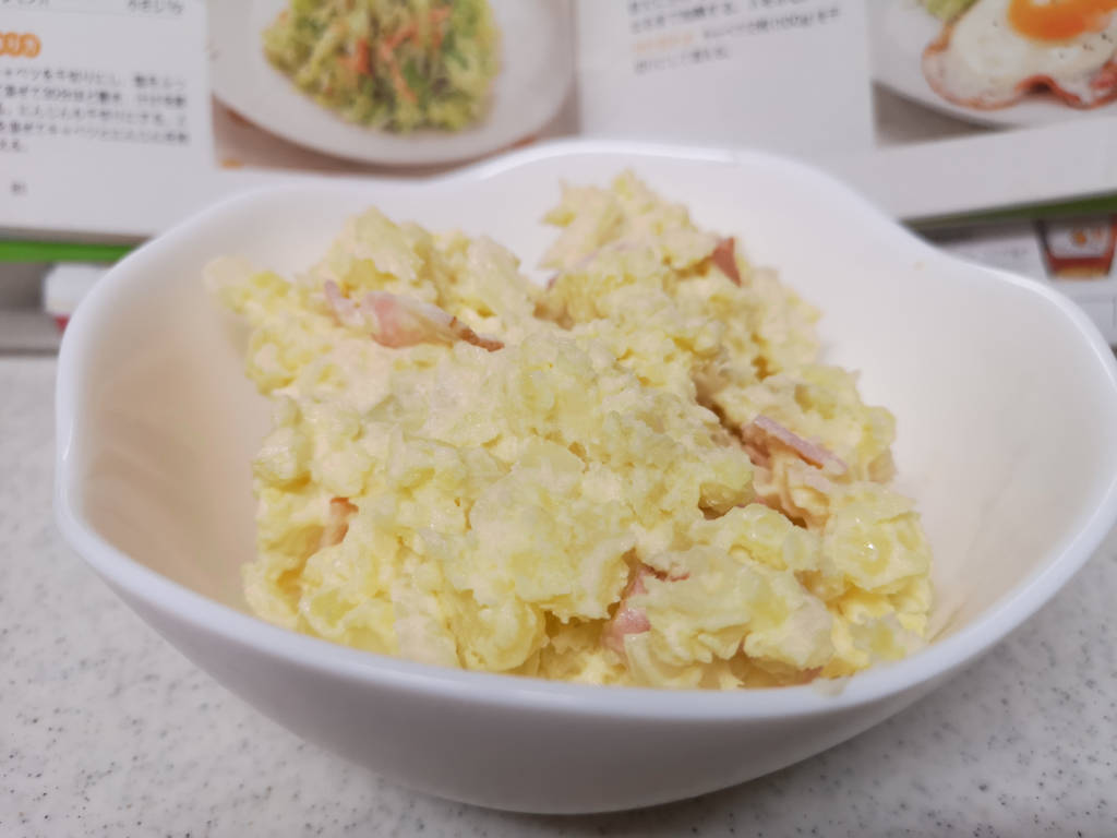 ポテトサラダ(アップ)