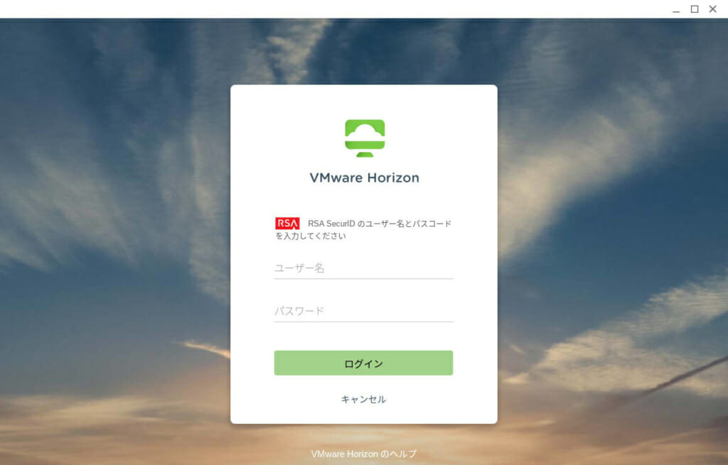 VMware Horizon Client for Chrome OS