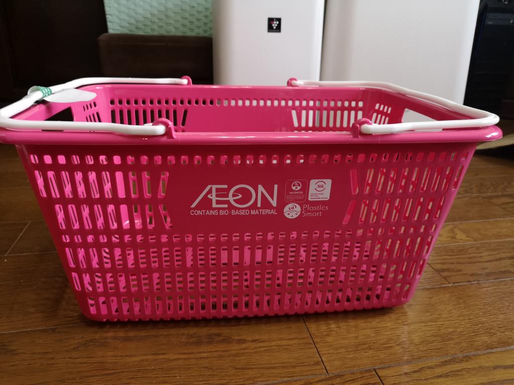 AEON バスケット