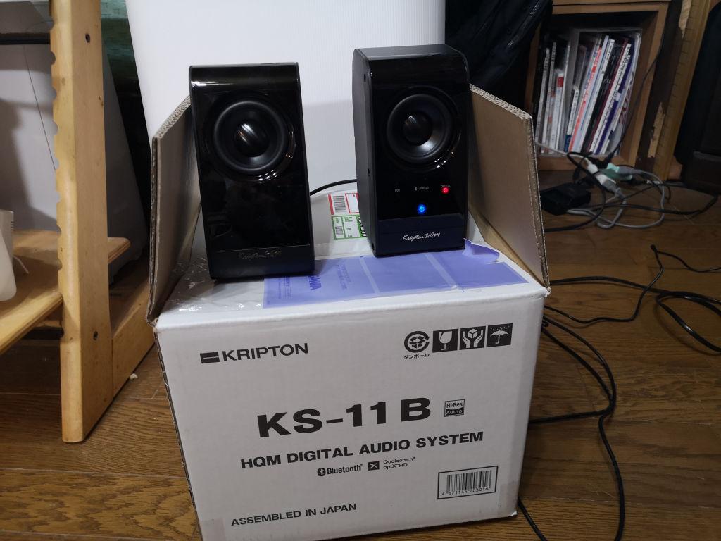 KRIPTON KS-11